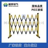 玻璃钢安全围栏电力伸缩围栏可移动绝缘防护栏隔离围栏