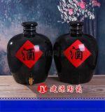 定做30斤陶瓷酒罈 貴州廠家定製陶瓷酒瓶酒罈