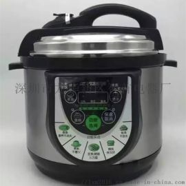 厂家供应5升电压力锅展会热销产品