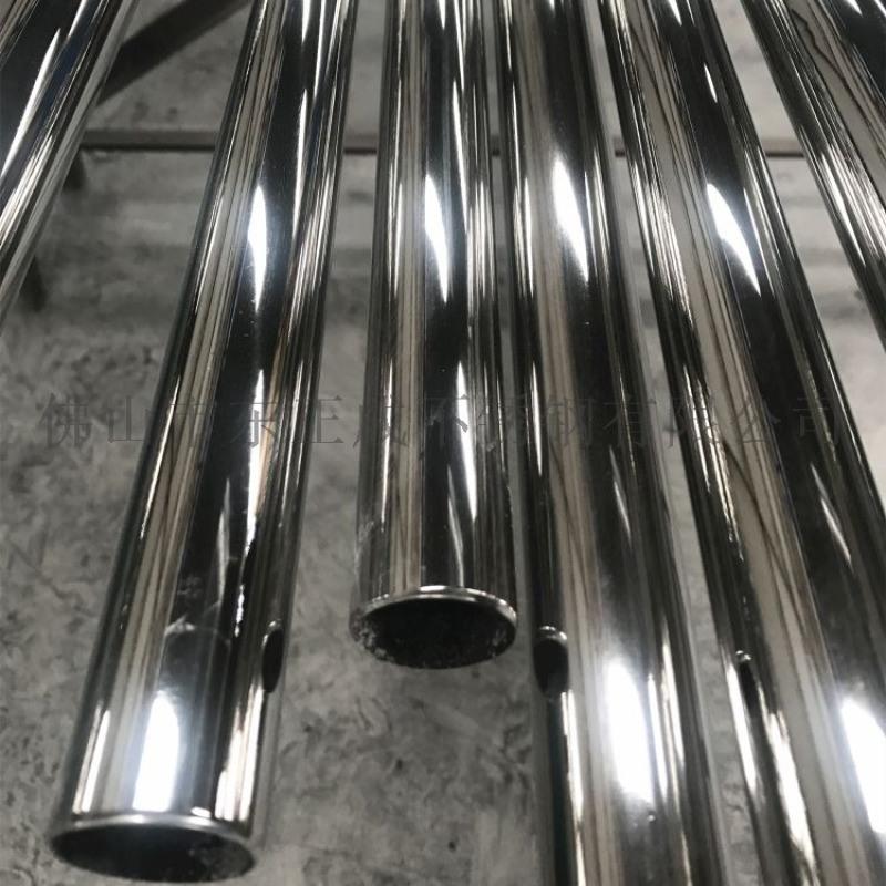高铜201不锈钢方管,201不锈钢高铜管