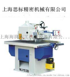 上海供应木工精密单片纵锯机/单片锯