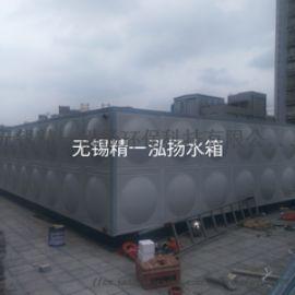 厂价供应环保水处理配套304材质不锈钢水箱