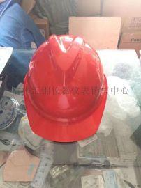 渭南哪裏有賣玻璃鋼安全帽13572886989