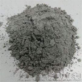 棕刚玉粉末抛光白色金刚砂粉/微粉/微雾/细粉磨料