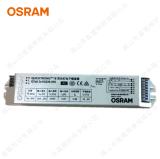 歐司朗QTZ8電子鎮流器T8熒光燈鎮流器