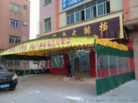 供应东莞餐饮棚批发大排档篷批发价格 餐饮棚厂家