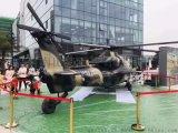 军事模型出租武直十直升机99式动态坦克出租出售