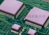 贝格斯导热材料|GAP PAD HC 5.0