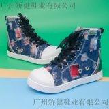 广州外贸童鞋带步态自助检测功能鞋垫的帆布童鞋