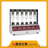 GB/T 4851持粘性測試儀 膠帶保持力測試儀