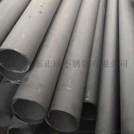 大口径不锈钢工业管,304不锈钢工业管