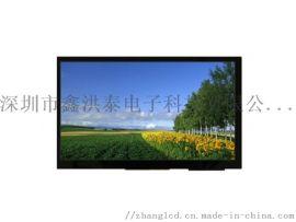 7寸1024X600高清带电容触摸TFT显示屏
