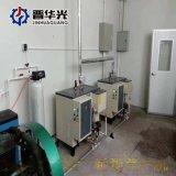 30米T樑養護器蒸汽發生器天津西青區廠家批發