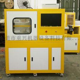 广州厂家塑胶颗粒微型平板 化机 自动电热管 化机