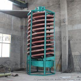 选煤螺旋溜槽 玻璃钢螺旋溜槽厂家直销 矿用溜槽