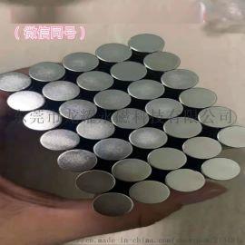 15*3圓柱形鍍鎳強力磁鐵