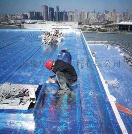 专业厂房漏水维修闵行区屋面防水工程地下室防水