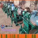 北京大興區高壓注漿泵雙槓雙液高壓注漿泵廠家