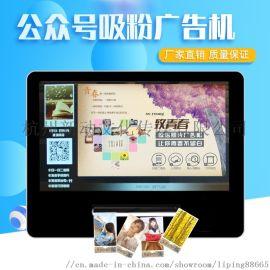 微信照片打印机大量低价售卖、低价租赁、免费投放