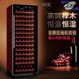 家用紅酒櫃 實木展示層架冰櫃 壓縮機恆溫葡萄酒櫃