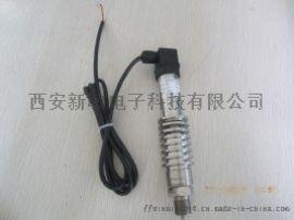 西安传感器厂家锅炉高温压力变送器价多少