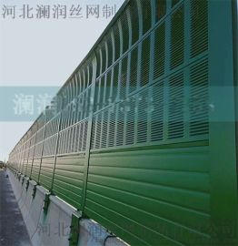复合隔音玻璃钢声屏障 盐亭复合隔音玻璃钢声屏障多钱一米