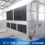 节能冷却塔 闭式冷却塔厂家 型号齐全 欢迎定制