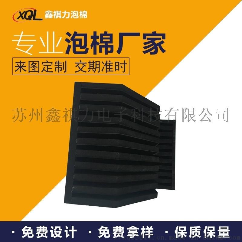 电子产品包装盒长厂家直销_来图来样定制