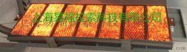 天然氣低氮紅外燃燒器
