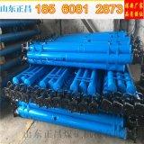 山東正昌供應懸浮式單體支柱 礦用DW單體液壓支柱