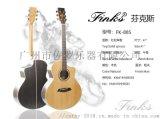 芬克斯FK-885高端面单原声民谣吉他41寸