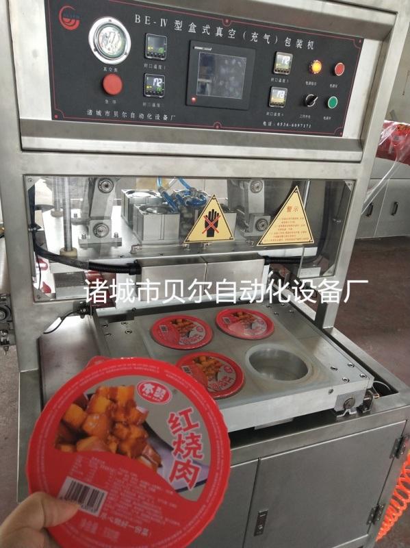 供应山东卤味鸭货充气包装机,水果充气包装机