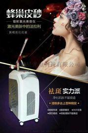 755nm激光美容仪激光美容仪器