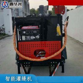 路面沥青灌缝机-广东中山市牵引式公路补缝机