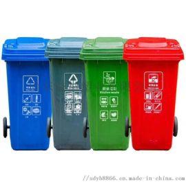 供应户外分类垃圾桶 塑料垃圾桶 环卫挂车桶