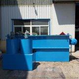 印染印花污水处理溶气气浮机