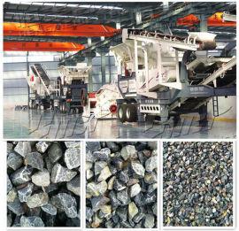 鹅卵石风化石粉碎机 红砖石块破碎机 大型移动碎石机