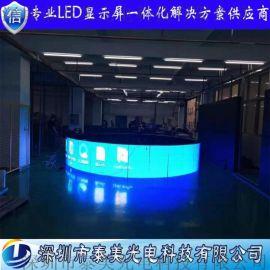 圆弧形led显示屏 户外全彩电子显示屏