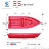 江津低价销售3米塑料渔船厂家