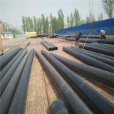 梧州 鑫龙日升 玻璃钢预制聚氨酯保温管dn450/478聚氨酯发泡地埋管