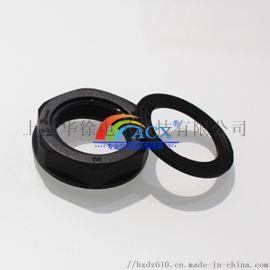 M20 IP68防水电缆葛兰 华徐生产
