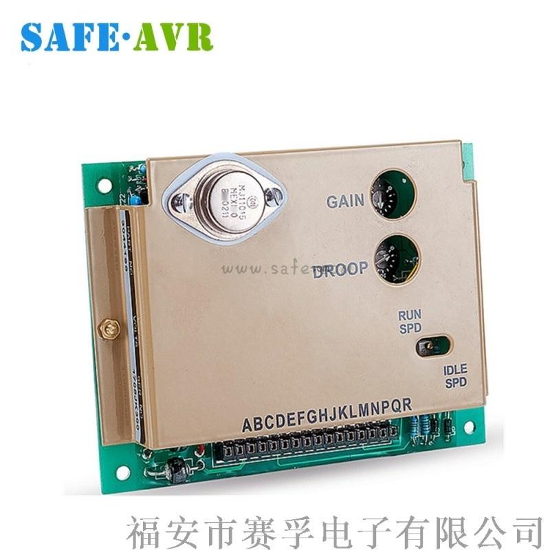 EFC3044195无刷直流电机电子信号油门调速器