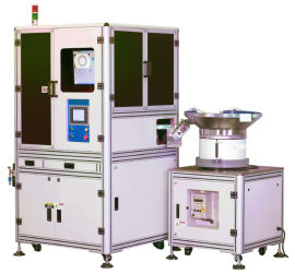 供应纸杯 纸碗 纸碟机器视觉检测系统