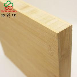竹工字板,竹台面板,竹桌面板,竹家具板