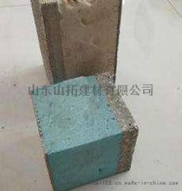 山东FS保温一体板-复合保温板
