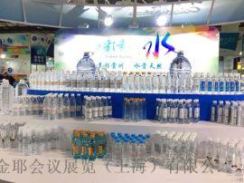 2020华南高端饮用水暨食品饮料展