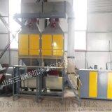 专业生产喷漆催化燃烧炉除臭除异味环保设备