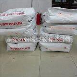 CAB-381-0.5 醋酸丁酸纖維素