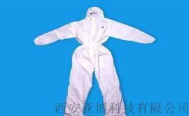 西安防護服 勞保服裝專賣15591059401