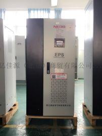 EPS应急电源8KW发货地eps电源150kw主机